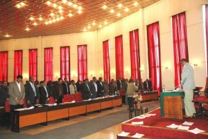 EPRDF Council