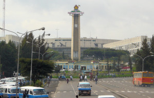 Addis Ababa City Hall