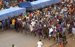 Konso protest-FILE