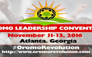 oromo-leadership-convention